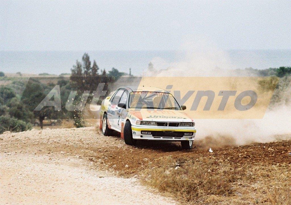 1994 Kimon Rallysprint