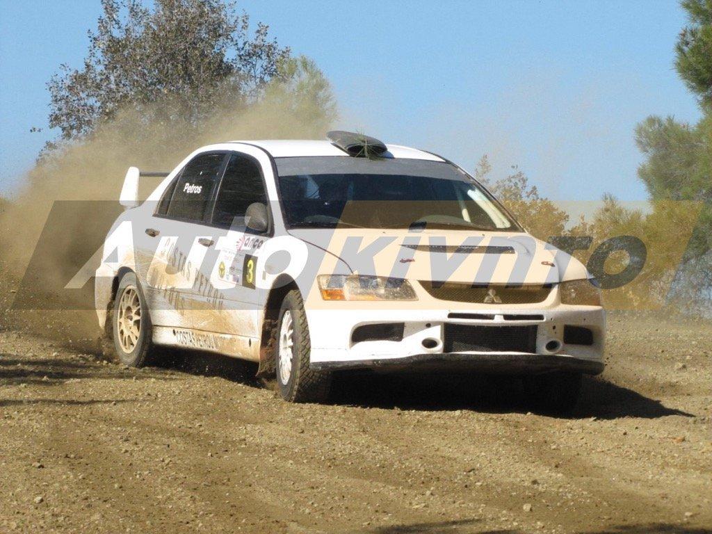 OFA Rallysprint 2012
