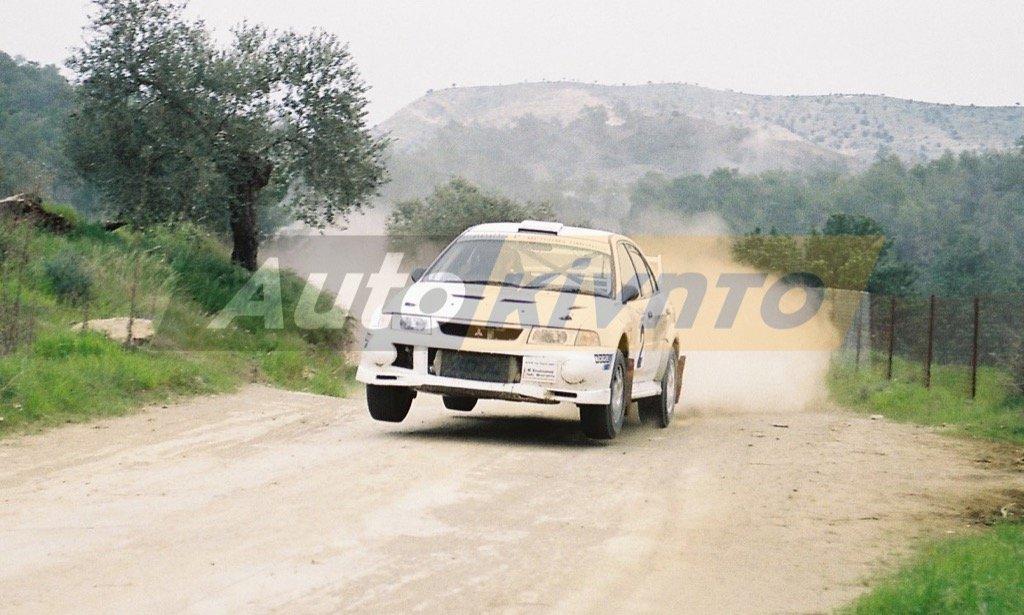 Paphos Autosprint 2002