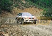 Venus Rally 1997