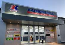 Chr Kapodistrias - New Derynia Store