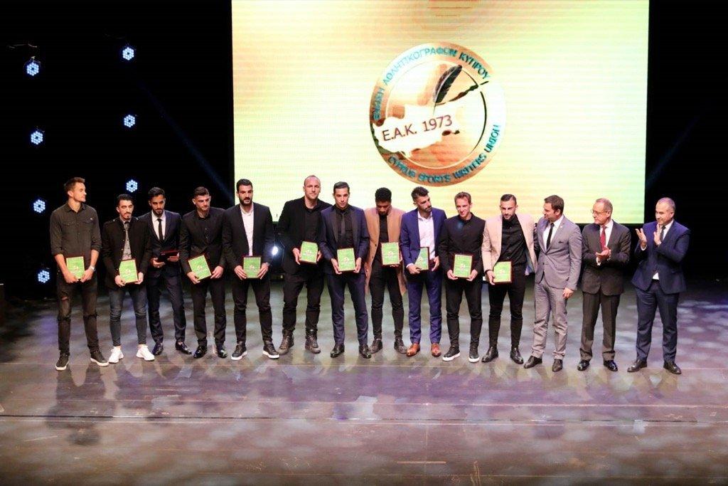 EAK Awards