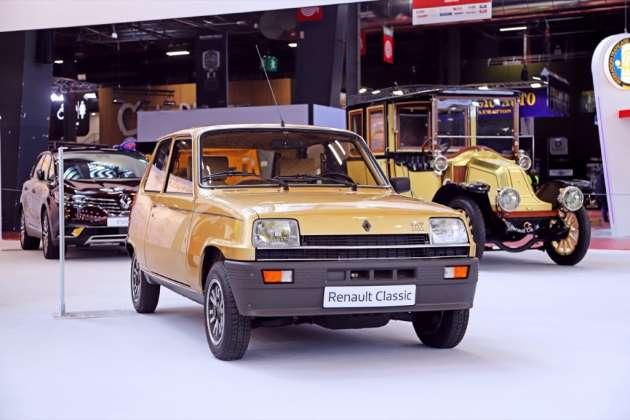1984 Renault 5 TX