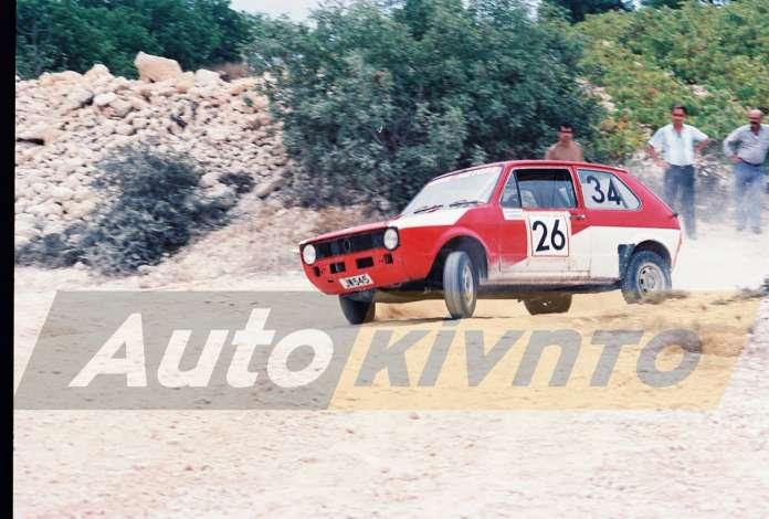 ΠΙΕΡΗΣ ΠΙΕΡΗ - VW GOLF GTI