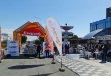 8ος Ανοιξιάτικος Αγώνας Ακριβείας Psaltis Autoparts & ENEOS Motor Oi