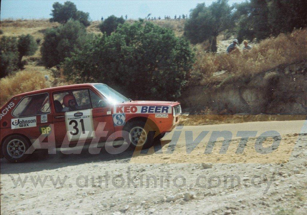 Ανάβαση Νικόκλειας 1983