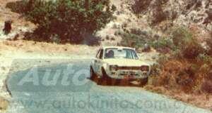 Ανάβαση Πισσουρίου 1984