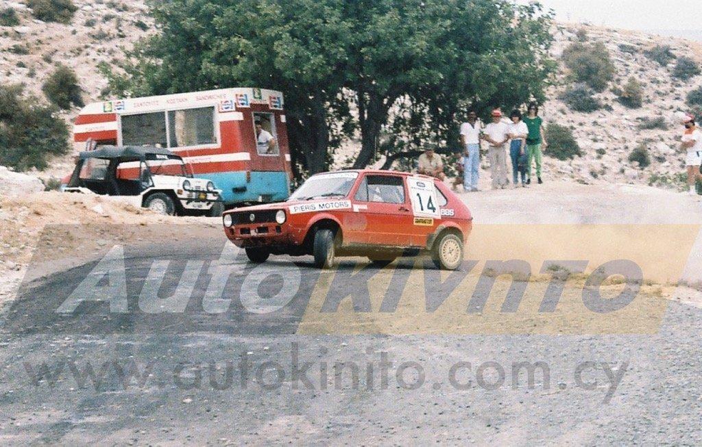 Ανάβαση Πισσουρίου 1986 (1)