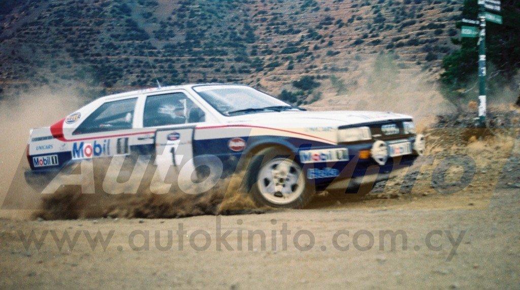Ράλι Αφροδίτης 1990