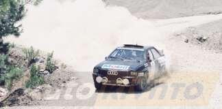 Ράλι Τίγρης 1988 Tiger Rally