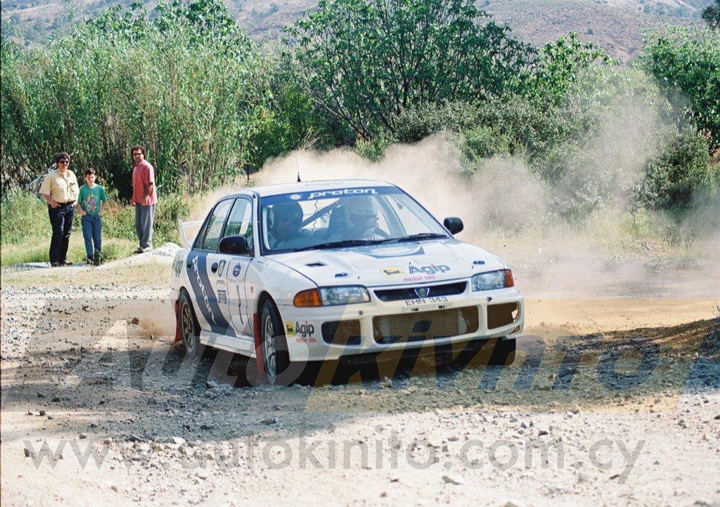 Ράλι Τίγρης 1996