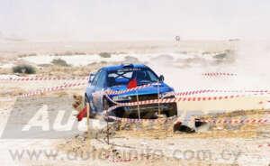 Ώτοσπριντ Αμμοχώστου 2002