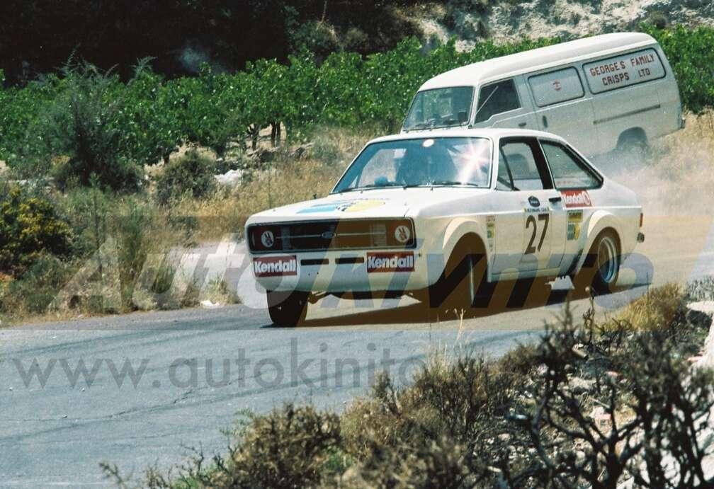 Ανάβαση Πισσουρίου 1985