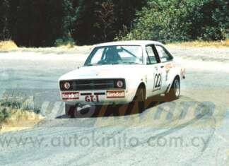 1985 LEFKARA HILLCLIMB