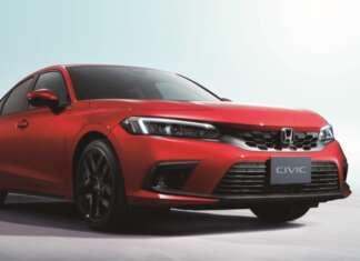 All-New Civic e:HEV