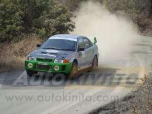 Famagusta Autosprint 2009