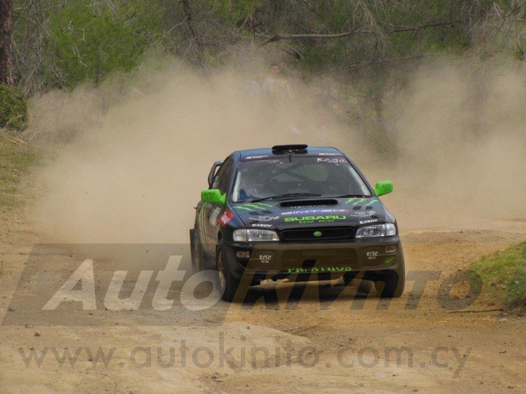 Paphos Autosprint 2011