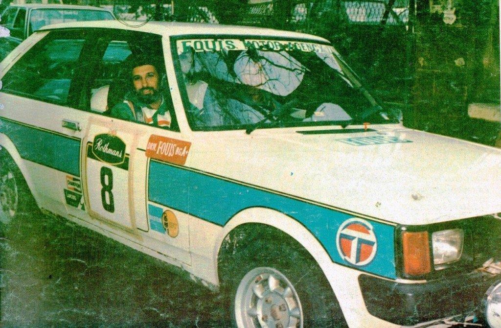Targa Rally 1982