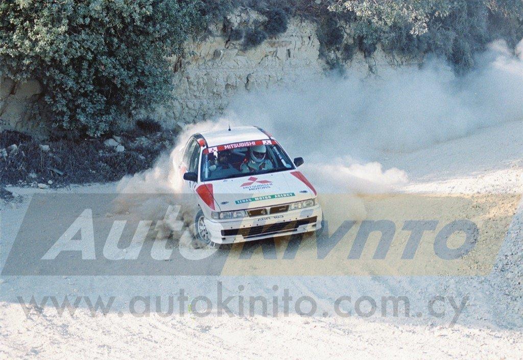 Ράλι Αφρoδίτης 1994