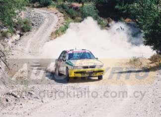 Ράλι Τίγρης 1995