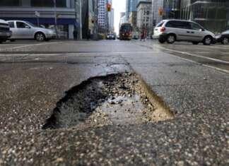 λακουβα - carhole