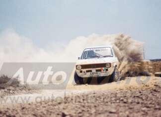 Ώτοκρος Λεμεσού 1986