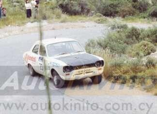 1980 PAPHOS HILLCLIMB