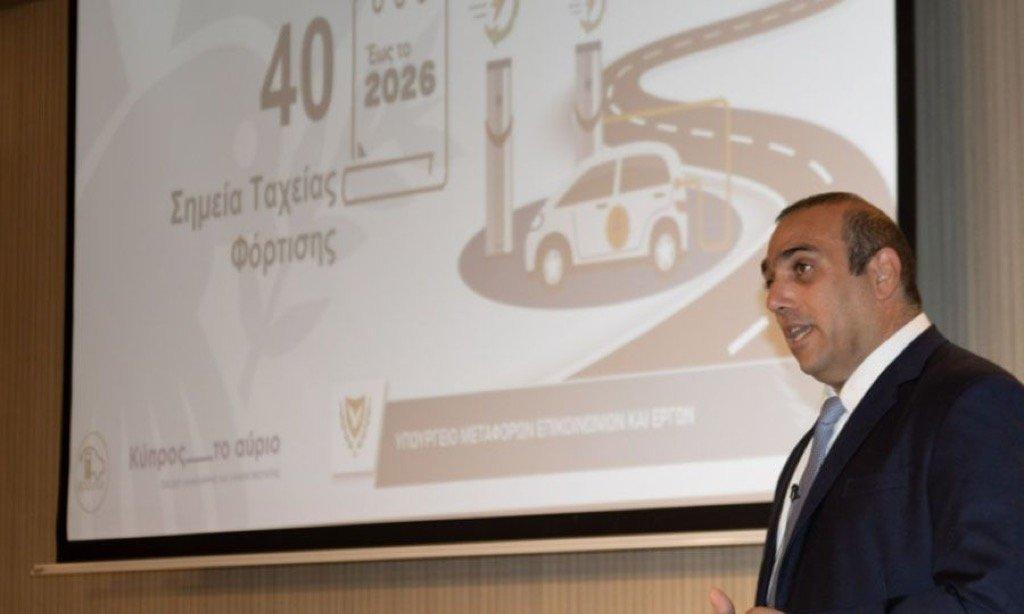 Υπουργός Μεταφορών, Επικοινωνιών και Έργων κ. Γιάννης Καρούσος