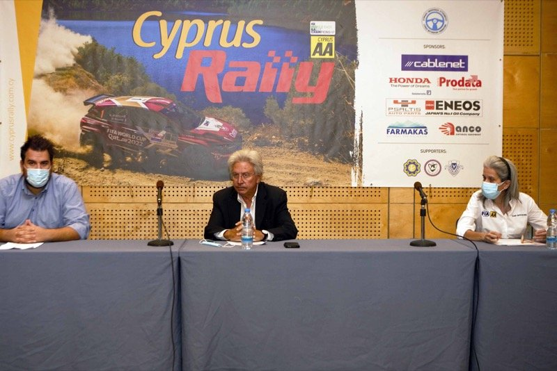 CYPRUS RALLY 2021 Ραλι Κυπρος