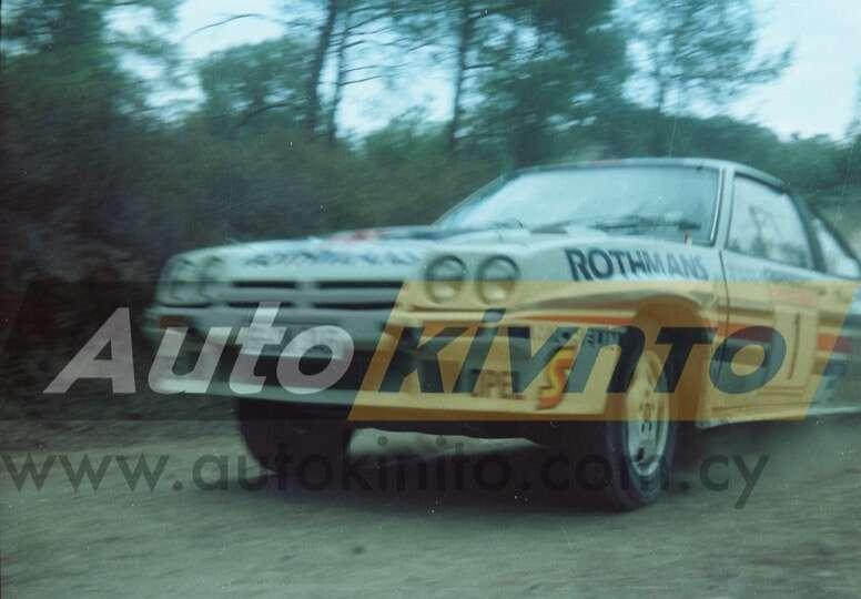 Cyprus Rally 1983