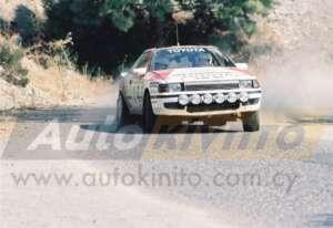 Cyprus Rally 1988