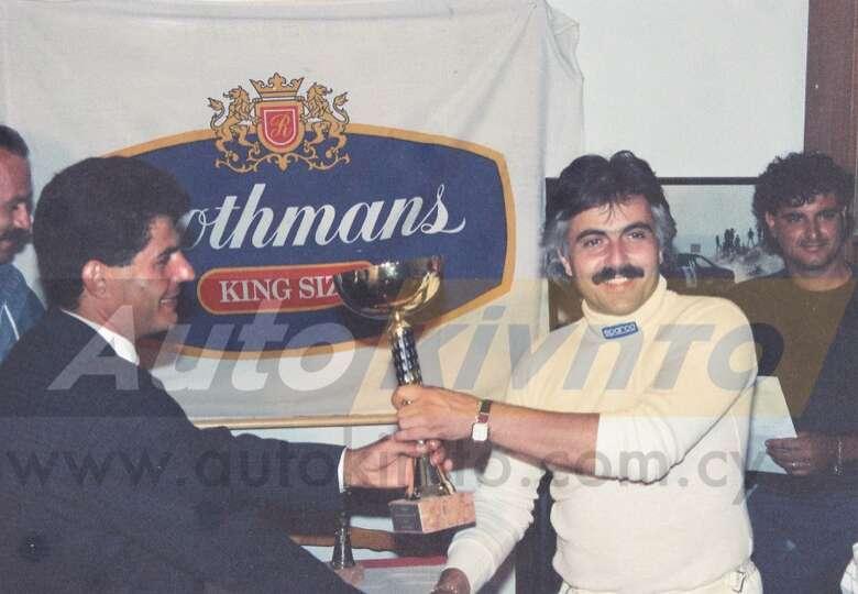 Ιγνατίου Ώτοκρος 1989 mARINOS CACOURATOS