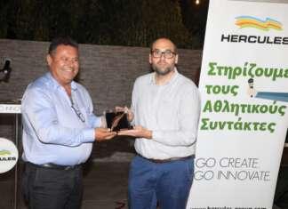 EAK dinner Ένωση Αθλητικογράφων Κύπρου